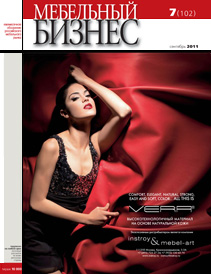Журнал «Мебельный бизнес» — №7(102),сентябрь2011 г.